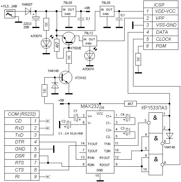 Схемы программаторов для авто