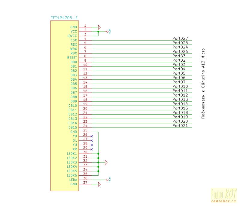 Tft монитор схема подключения